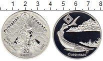 Монета Беларусь 20 рублей Серебро 2007 Proof фото