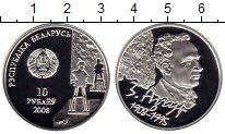 Монета Беларусь 10 рублей Серебро 2008 Proof фото