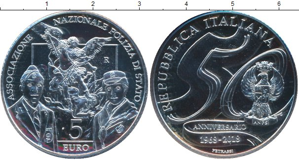 Картинка Подарочные монеты Италия 5 евро Серебро 2018