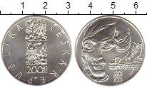 Изображение Монеты Чехия 200 крон 2001 Серебро UNC