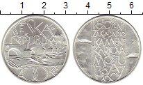 Изображение Монеты Чехия 200 крон 2007 Серебро UNC