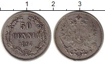Изображение Монеты 1881 – 1894 Александр III 50 пенни 1893 Серебро VF+