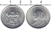 Изображение Монеты Ватикан 10 лир 1960 Алюминий UNC-