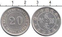 Изображение Монеты Кванг-Тунг 20 центов 1922 Серебро XF