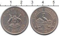 Изображение Монеты Уганда 1 шиллинг 1968 Медно-никель XF