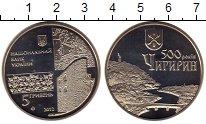 Монета Украина 5 гривен Медно-никель 2012 UNC фото