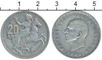 Монета Греция 20 драхм Серебро 1960 XF фото