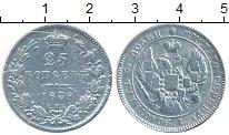 Изображение Монеты Россия 1825 – 1855 Николай I 25 копеек 1838 Серебро VF