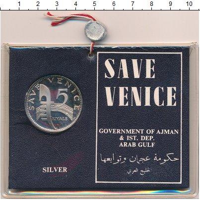Изображение Монеты ОАЭ Аджман 5 риалов 1971 Серебро UNC-