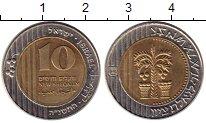 Изображение Монеты Израиль 10 шекелей 1998 Биметалл UNC-