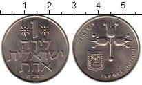 Изображение Монеты Израиль 1 лира 1968 Медно-никель UNC-