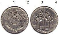 Изображение Монеты Ирак 25 филс 1972 Медно-никель UNC-
