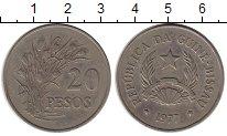 Изображение Монеты Гвинея-Бисау 20 песо 1977 Медно-никель XF