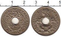 Монета Индокитай 5 сантим Медно-никель 1938 XF фото