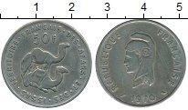 Изображение Монеты Франция Афарс и Иссас 50 франков 1970 Медно-никель XF