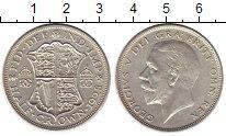 Изображение Монеты Великобритания 1/2 кроны 1928 Серебро XF