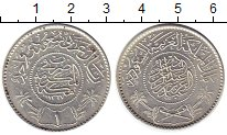 Изображение Монеты Саудовская Аравия 1 риал 1947 Серебро XF+
