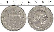 Изображение Монеты Венгрия 5 крон 1900 Серебро XF-