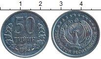 Изображение Монеты Узбекистан 50 тыйын 1994 Медно-никель UNC-