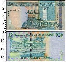 Изображение Банкноты Малави 50 квач 2004  UNC