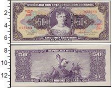 Изображение Банкноты Бразилия 50 крузейро 0  UNC-