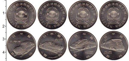 Изображение Наборы монет Япония 100 рублей 2016 Медно-никель UNC