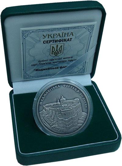 Изображение Подарочные монеты Украина 10 гривен 2018 Серебро UNC Меджибожская крепост