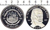Монета Либерия 20 долларов Серебро 2000 Proof- фото