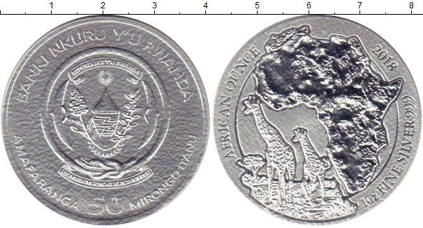 Картинка Мелочь Руанда 50 франков Серебро 2018