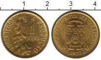 Изображение Монеты Сан-Томе и Принсипи 1 добра 1977 Латунь XF