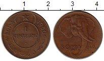 Изображение Монеты Сомали 1 сентесимо 1950 Медь XF-