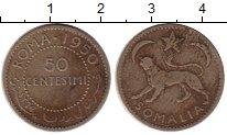 Изображение Монеты Сомали 50 сентесим 1950 Серебро VF