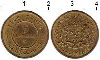 Изображение Монеты Сомали 5 сентесим 1967 Латунь XF