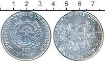 Монета Афганистан 500 афгани Серебро 1991 UNC фото
