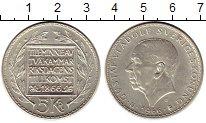 Изображение Монеты Швеция 5 крон 1966 Серебро UNC-