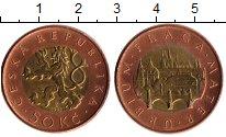 Изображение Монеты Чехия 50 крон 1993 Биметалл XF