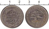 Изображение Монеты Ливан 50 пиастров 1968 Медно-никель XF