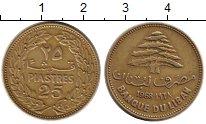 Изображение Монеты Ливан 25 пиастров 1968 Латунь XF