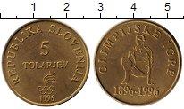 Изображение Монеты Словения 5 толаров 1996 Латунь UNC-