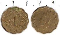 Изображение Монеты Индия 1 анна 1944 Латунь VF