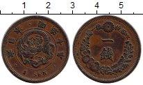 Изображение Монеты Япония 1 сен 1877 Медь XF