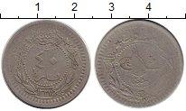 Изображение Монеты Турция 40 пар 1912 Медно-никель VF