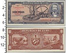 Изображение Банкноты Куба 10 песо 1949  XF