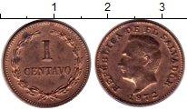 Изображение Монеты Сальвадор 1 сентаво 1972 Бронза XF