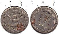 Изображение Монеты Эквадор 1 сукре 1970 Медно-никель XF