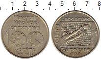 Изображение Монеты Венгрия 100 форинтов 1988 Медно-никель XF