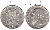 Изображение Монеты Бельгия 1 франк 1867 Серебро XF