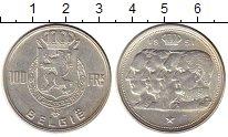 Изображение Монеты Бельгия 100 франков 1951 Серебро XF+