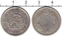 Изображение Монеты Япония 20 сен 1898 Серебро VF