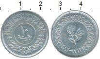 Изображение Монеты Йемен 10 букша 1963 Серебро XF